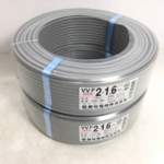 静岡県 島田市 のお客様から  愛知電線 VVF 電線ケーブル 2×1.6mm 100m巻 LFV 20年製 2巻 店舗買取いたしました。