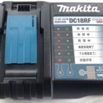 静岡県 静岡市 葵区 のお客様から makita 純正 急速充電器 DC18RF 14.4V 18V 店舗買取いたしました。