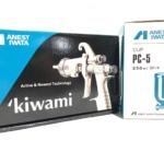 静岡県 静岡市 駿河区 のお客様から ANEST IWATA PC-5 KIWAMI-1-13B10 店舗買取いたしました。